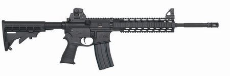 Mossberg-MMR-Rifle